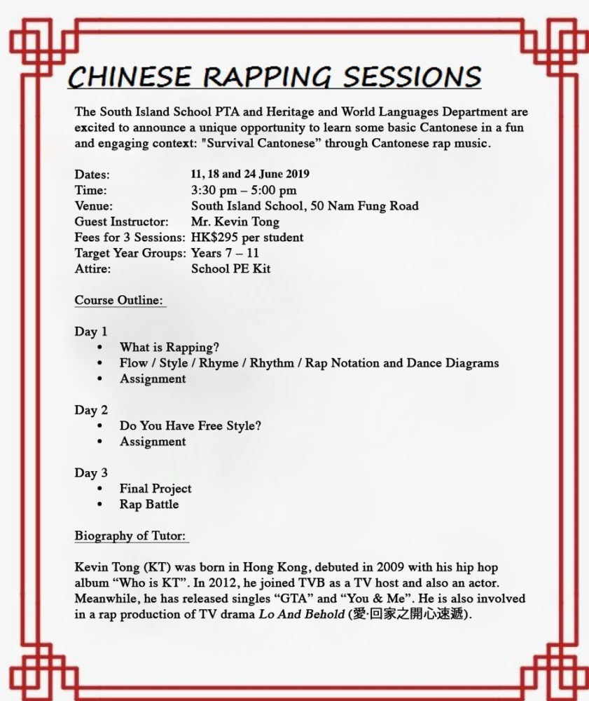 Chinese Rapping Sessions - South Island School - ESF